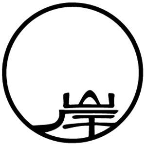 kishi-ke modern ryokan in Kamakura