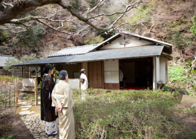 Houan tea house